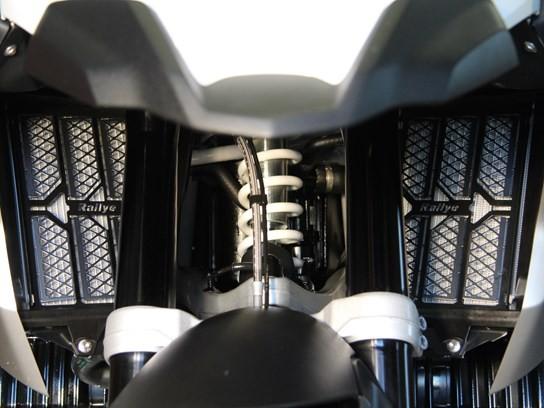 Cymarc R1250GS/1250Adventure Radiator protectors (pair - black)